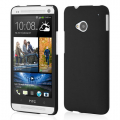 HTC ONE M7 RUBBER PLASTİK KILIF