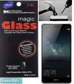 Huawei Mate S Tempered Kırılmaz Cam Ekran Koruyucu