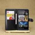 HTC DESİRE 816 STANDLI CÜZDAN KILIF