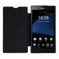 Sony Xperia Z C6603 C6602 L36h Flip Cover Kılıf