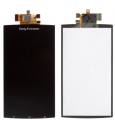 Sony Xperia Arc S X12 Lt15 Lt18 Dokunmatik Ve Ekran