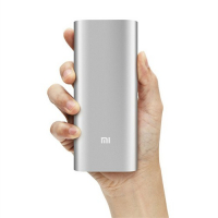 XİAOMİ 16000 MAh FULL POWER BANK