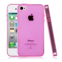 İPhone 4G- İPhone 4S Ultra Slim Soft Silikon Kılıf