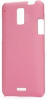 HTC J Z321E SERT PLASTİK KILIF PEMBE