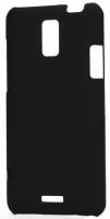 HTC J Z321E SERT PLASTİK KILIF SİYAH