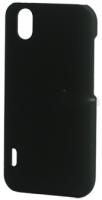 OPTİMUS BLACK P970 SERT PLASTİK KILIF SİYAH