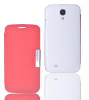 Ally Galaxy S4 İ9500 Flip Cover Kılıf Mıknatıslı Kırmızı