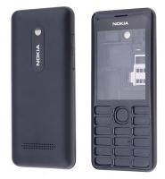 Nokia 206 Full Kasa Kapak Tuş