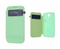 Ally Galaxy S4 İ9500 S View Cover Kılıf Yeşil