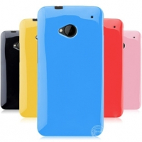 HTC ONE M7 ULTRA KORUMA SİLİKON KILIF