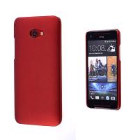 HTC BUTTERFLY S SERT PLASTİK KILIF BORDO