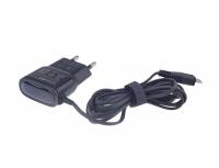 S3 MİCRO USB UÇLU ŞARJ ALETİ