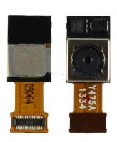 LG GOOGLE NEXUS 5 D820, D821 BUYUK/ARKA KAMERA