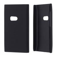 Nokia N9 Nokta Desenli Sert Plastik Kılıf