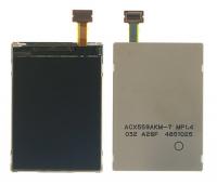 NOKİA 6300 5320 6120C 6555 7500 8600 LCD EKRAN