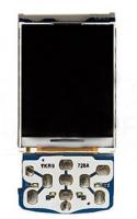ALLY E250D LCD EKRAN
