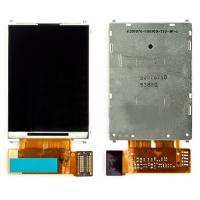 ALLY M3200 ORJİNAL LCD EKRAN