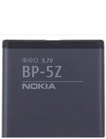 NOKİA BP-5Z NOKİA 700 BATARYA PİL