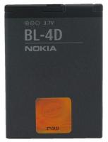 NOKİA BL-4D 702T, 808 E5, E7, N8, N97, T7 BATARYA