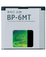 BP-6MT N82 N81 N78 E51 PİL BATARYA