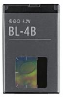Bl-4b 2630 2660 2760 5000 6111 7370 7373 N75 N76
