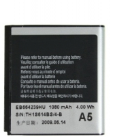 ALLY S8003 S8000 M8000 F809 S7550 AA KALİTE PİL/BATARYA