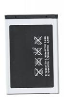 ALLY D880 D980 AA KALİTE PİL/BATARYA
