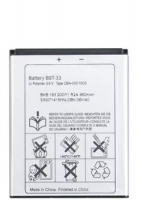 Sony Ericsson Bst-33 Pil Batarya