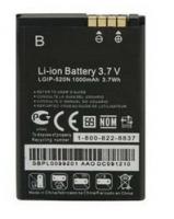 LG LGIP-520N BL40 GD900 AA KALİTE PİL/BATARYA
