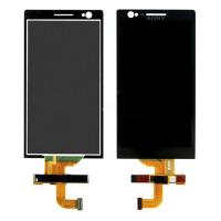 SONY XPERİA P LT22İ EKRAN LCD DOKUNMATİK