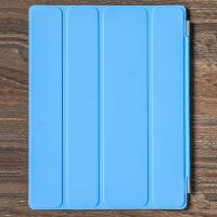 Ally Apple İpad 1 Ön Smart Cover Kapak Kılıf