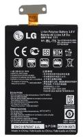LG BL-T5 LG OPTİMUS G E970 E973 E975 NEXUS 4 E960 PİL BATARYA
