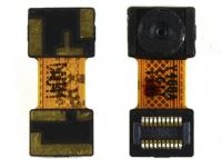 LG G2 D800 D801 D802 D803 D805 G Flex D950 D955 ÖN KAMERA