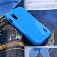 LG NEXUS 4 E960 ULTRA KORUMA SİLİKON KILIF