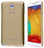 ALLY GALAXY NOTE 3 NEO N7505 GOLD SERT PLASTİK KILIF