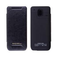 HTC ONE MİNİ M4 KAPAKLI VE BATARYA KILIF SİYAH 2800MAH