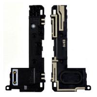 LG OPTİMUS G E971 E973 E975 F180, E970, LS970 BUZZER ANTEN