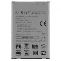 LG G4 H810 H811 H814 H815 BL-51YF PİL BATARYA