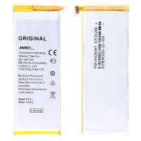 Huawei Honor 6 H60 Honor 4x H60-L01-L02l11l04 Pil Batarya