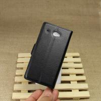 HTC DESİRE 601 STANDLI CÜZDAN KILIF
