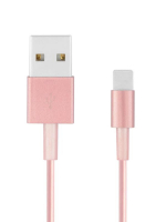 İPHONE LİGHTNİNG GOLD ROSE USB KABLOSU
