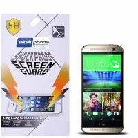 SHOCKPROOF HTC ONE M8 DARBE EMİCİ PARLAK EKRAN KORUYUCU JELATİN