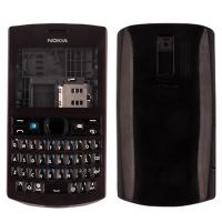 Nokia Asha 205 Full Kasa Kapak Tuş