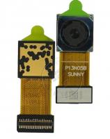 Huawei Ascend P7 Büyük Arka Kamera