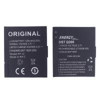 General Mobile Dst Q300 Batarya Pil