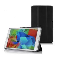Ally Galaxy Tab 4 8.0 Sm-T330,T335 Standlı Mıknatıslı Ultra İnce Deri Kılıf