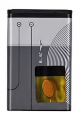 ALLY Nokia Bl-5c Pil Batarya