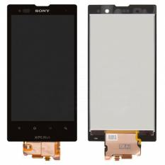 Sony Xperia İon Lte Lt28 Dokunmatik Ve Ekran