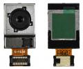 Lg V10 H900 H901 H961n Vs990 Arka Kamera