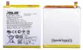 Asus C11p1601 Zenfone 3 Ze520kl Pil Batarya